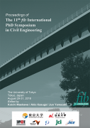 11th PhD Symposium in Tokyo, Japan (2016) – Proceedings